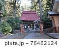 群馬県、吾妻神社の風景 春 76462124