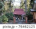 群馬県、吾妻神社の風景 春 76462125