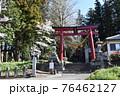 群馬県、吾妻神社の風景 春 76462127