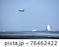 東京アクアラインの海ほたると風の塔 76462422