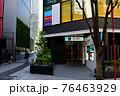 東京都 新宿区 東京メトロ 新宿駅 B12a 76463929