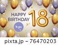 Birthday poster with golden number. Celebration 18th years with foil gold numerical balloons. Anniversary age greeting party vector banner 76470203