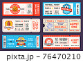 Sport tickets. Baseball, american football, soccer, hockey and basketball game ticket templates. Match invite coupons with logo vector set 76470210