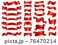 Red silk ribbon banners. 3d curved and spiral glossy ribbons for congratulation, opening, gift or festive. Satin decorative band vector set 76470214