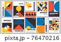 Bauhaus forms. Square tiles with modern geometric patterns with abstract figures and shapes. Contemporary graphic bauhaus design vector set. Circle, triangle and square lines art 76470216
