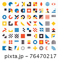 Bauhaus elements. Modern geometric abstract shapes in minimal style. Brutalism basic forms, lines, eye, circles and patterns, art vector set 76470217