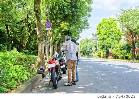 バイクライフ バイク同士の交通事故 76470625