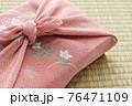 贈り物 76471109
