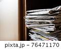 古新聞 76471170