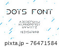 Dots font. Minimal uppercase numbers and letters of English alphabet. Black text symbols with blue points. Calligraphic template for headers and logo design. Vector typographic typeface 76471584
