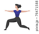 Sport activity. Woman doing exercises. Athletic female training. Character standing in yoga asana. Fitness and Pilates workout. Active lifestyle. Vector girl performing gymnastic pose 76471588