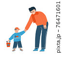 Young family. Father and son spend time together. Cartoon child and parent hold hands. Kid plays with sand bucket and shovel. Dad and boy walk in park. Vector outdoor leisure activity 76471601