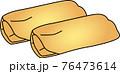 揚げ春巻きのイラスト 76473614