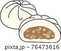 肉まんのイラスト 76473616