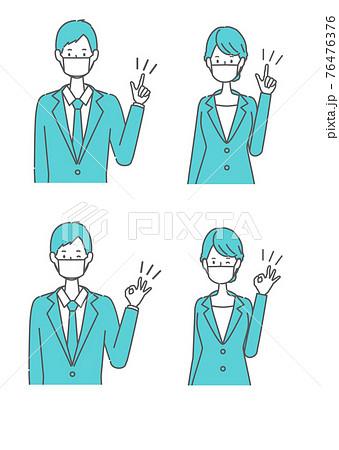 指を指す、OKサインをする マスクを着けたスーツの男女 76476376