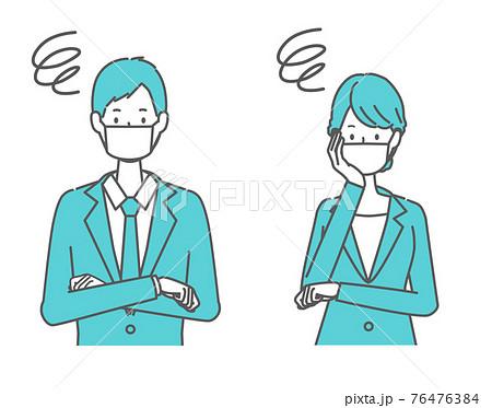 困っているマスクを着けたスーツの男女 76476384