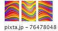Colorful covers with line art. Wavy stripes. 3d 76478048