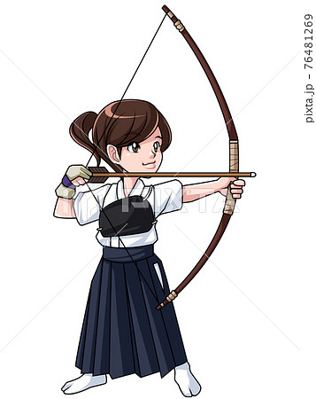 弓道のイラスト 76481269