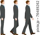 歩く横向きのビジネスマン. ベクター素材 76489262