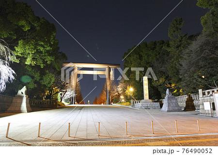 靖国神社 大鳥居と社号標 76490052