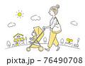 ベクターイラスト素材:ベビーカー、ママ、お出かけ 76490708