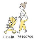 ベクターイラスト素材:ベビーカー、ママ、お出かけ 76490709