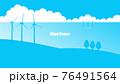 洋上と陸上の風力発電のイラスト 76491564