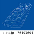 Modern boat with seats. Vector 76493694