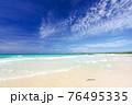 渡口の浜 76495335
