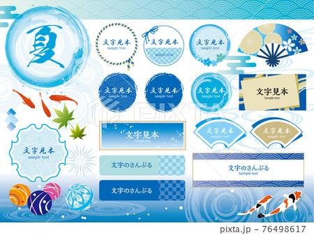 夏の和風フレームセット 76498617