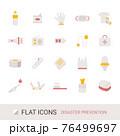 商品アイコン 防災グッズ フラットアイコン 76499697