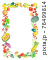 水彩イラスト 緑黄色野菜 野菜フレーム 76499814