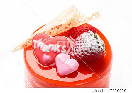 お母さんありがとうの母の日ケーキ 76500564