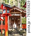 貴船神社奥宮 76503829