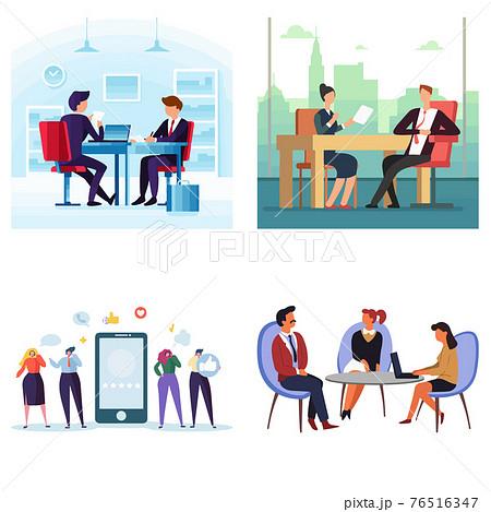 ビジネス、透過、報連相、報告、連絡、相談、伝える、リレー、連携、伝達、申し送り、引き継ぎ、伝言、情報 76516347