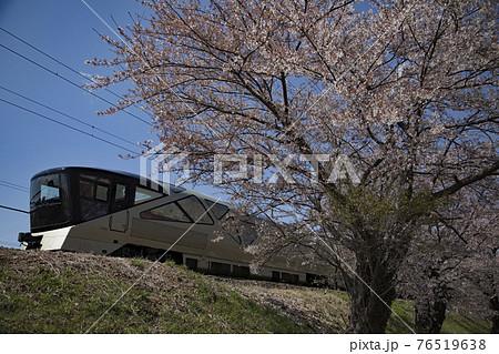 トランスイート四季島と喜久田の桜 76519638