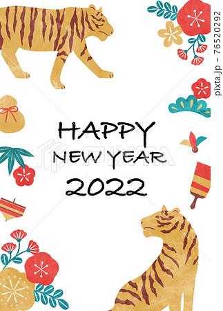 2022年 年賀状 寅年 76520292