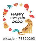 2022年 年賀状 寅年 76520293