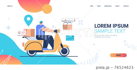 courier on scooter delivering food or parcels express delivery service concept full length horizontal 76524623