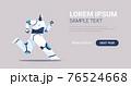 cute robot running artificial intelligence technology concept full length horizontal 76524668