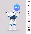 robot with page not found error speech connection problem website under construction 76524691