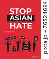 stop asian hate people silhouettes holding banners against racism support during covid-19 coronavirus pandemic 76524694