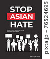 stop asian hate people silhouettes holding banners against racism support during covid-19 coronavirus pandemic 76524695