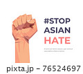 activist holding raised up fist against racism stop asian hate support people during covid-19 coronavirus pandemic 76524697