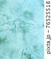 古くかすれた水色の壁 - 複数のバリエーションがあります 76525518