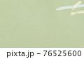 緑色の紙とマスキングテープの背景 - 複数のバリエーションがあります 76525600