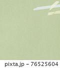 緑色の紙とマスキングテープの背景 - 複数のバリエーションがあります 76525604