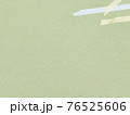 緑色の紙とマスキングテープの背景 - 複数のバリエーションがあります 76525606