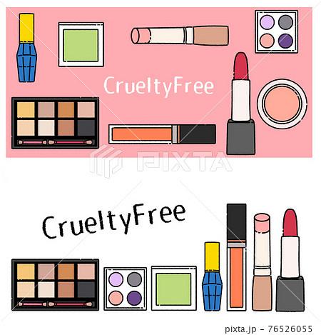動物実験を行っていないクルエルティフリーな化粧品のイラスト 76526055