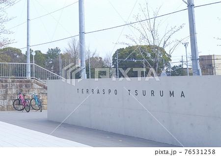 公園のグラウンド(テラスポ鶴舞、鶴舞公園内 愛知県 名古屋市) 76531258